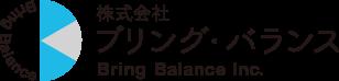 株式会社ブリング・バランス